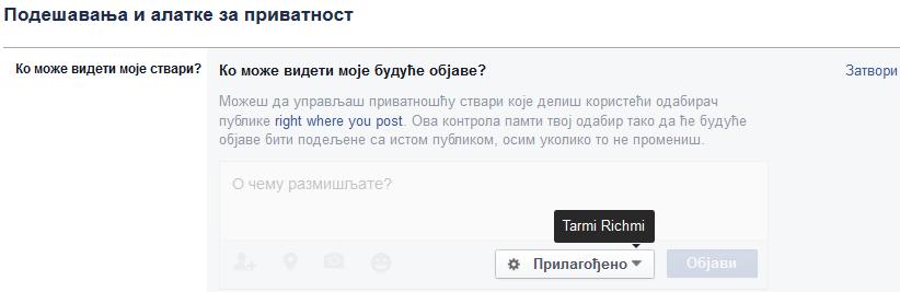 Kako-Facebook-poruke-možete-sakriti-ili-prikazati-samo-odredenim-osobama-slika-7