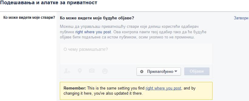 Kako-Facebook-poruke-možete-sakriti-ili-prikazati-samo-odredenim-osobama-slika-9