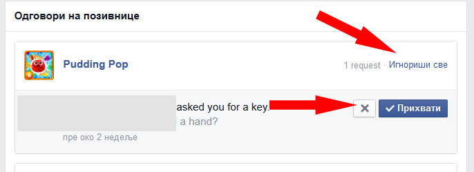 blokiraj-fb-igre